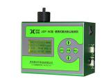 聚创环保多功能粉尘仪JCF-5C