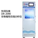 東潤DR-2090生物毒性在線分析儀