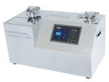 POSS过氧化氢超微粒灭菌器