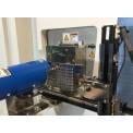 DART-HT 高通量自動分析系統