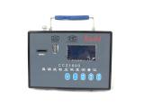 聚创环保防爆 直读式粉尘浓度测量仪CCZ1000