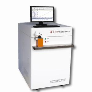 麒麟 QL-5800A型 光电直读光谱仪