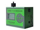 环保单位使用的多功能粉尘检测仪JCF-5C