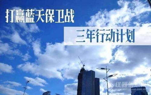 蓝天叁年举触动方案.jpg