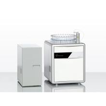 iso TOC cube 同位素总有机碳分析仪