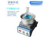 北京诺植 铝珠浴 油浴锅水浴锅替代品