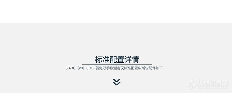 5B-3CV8_06.jpg