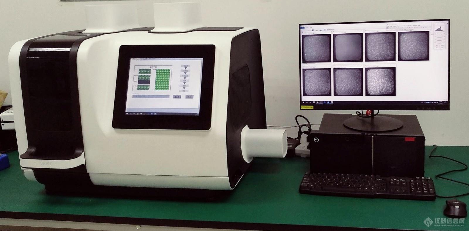 杜文斌团队自主研发的全自动振动微滴数字PCR一代样机.jpg