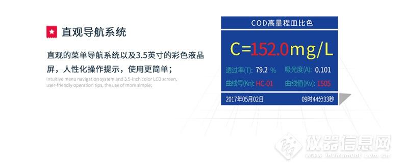5B-3CV8_12.jpg