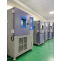 柳沁科技可程控高低温试验箱LQ-GD-150C