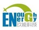 北京玖能科技有限公司