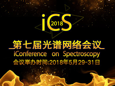 iCS 2018