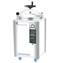 立式压力蒸汽灭菌器LDZF-50KBS