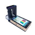 OHSP-660T全光譜 多波長 透過率檢測儀