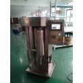 不锈钢喷雾干燥机CY-8000Y水溶液