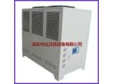 深圳市达沃西分析仪器冷水机
