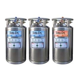 新品上市 液氮罐100L