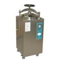 立式压力蒸汽灭菌器YXQ-75SII
