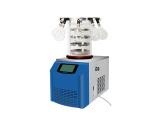 HX-10-50D台式多歧管冷冻干燥机