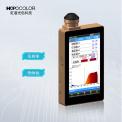 HPC-650手持式分光测色仪 物体色分析仪 反射率测试仪