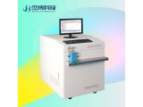 JB-750型直读光谱分析仪