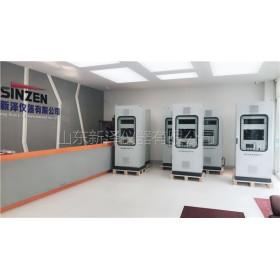 SINZEN烟气监测系统能联网包安装TK-1000