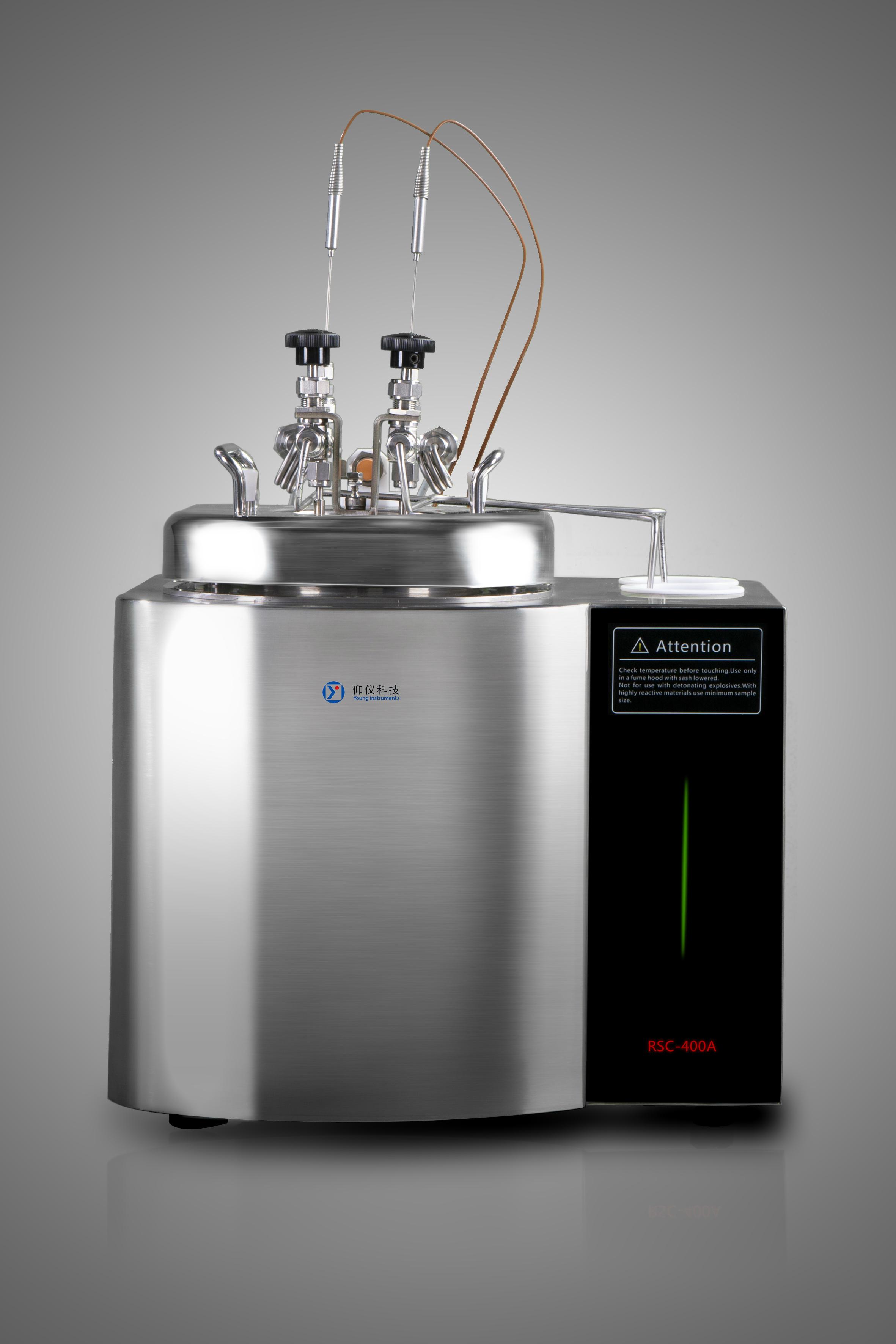 仰仪科技快速筛选量热仪RSC-400A
