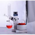 旋轉蒸發器RE-5000