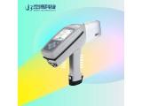 美国艾克I5000手持式光谱仪