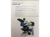 上海晨星光学显微镜