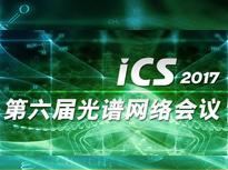 iCS 2017
