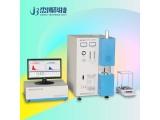 CS995高频红外碳硫分析仪