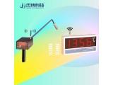 W600大屏幕熔炼测温仪