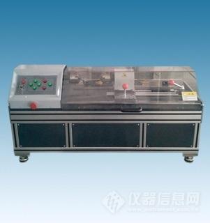HY-50N.m微机控制扭转试验机.jpg