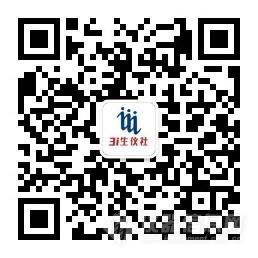 qrcode_for_gh_91d290758d40_258.jpg