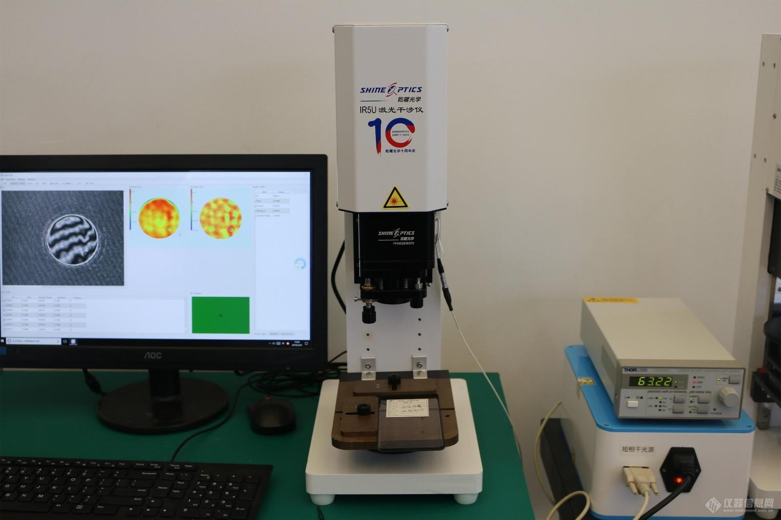 IR5U 激光干涉仪.JPG