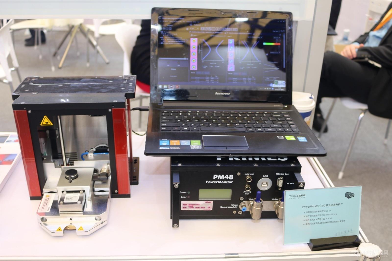 图右:激光功率分析仪.JPG