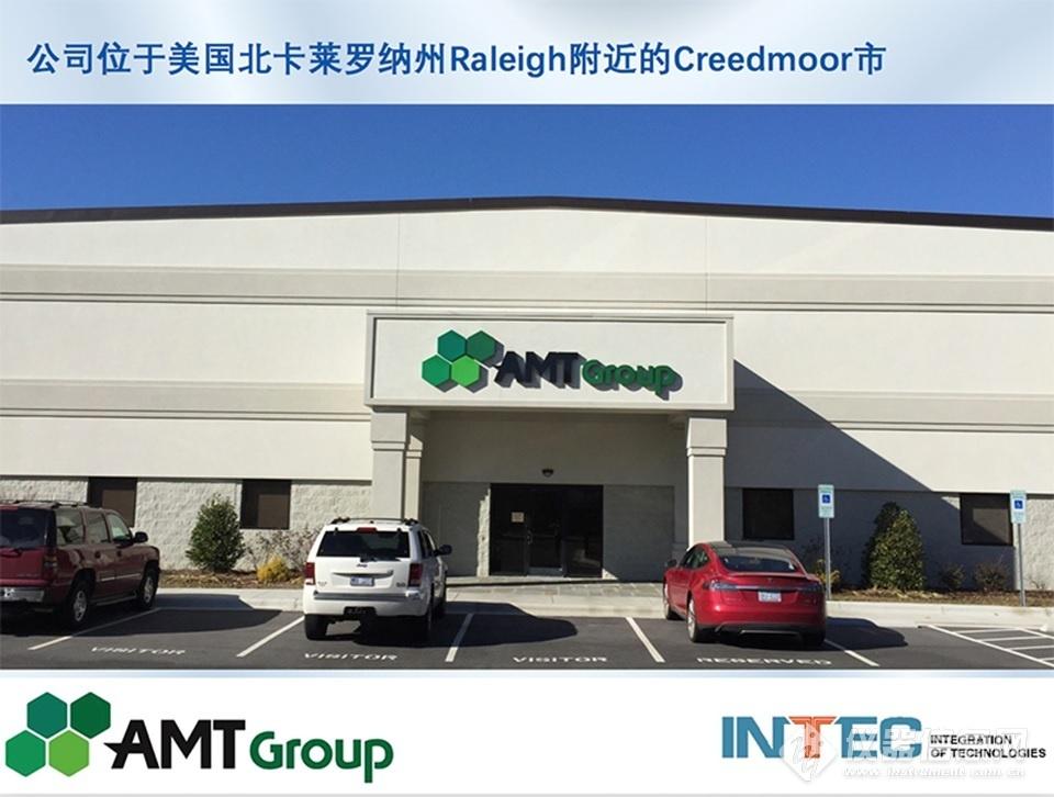 美国AMT Group
