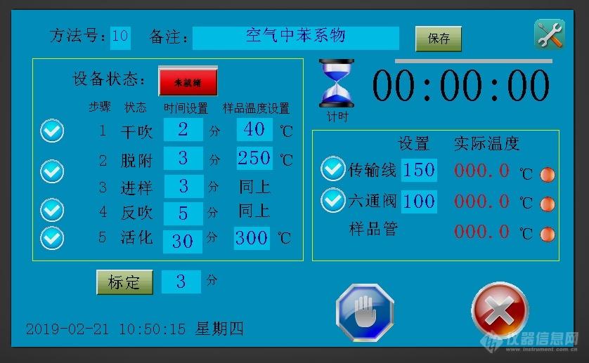 二次热解析2.png