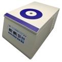 DHS NX-1R  超静音高速冷冻离心机