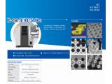 韩国sec X-ray X-eye SF160