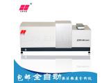 湿法全自动激光粒度分析仪、测试范围:0.01μm -2000μm