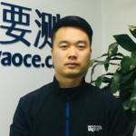 北京信立方科技发展股份有限公司我要测网运营经理 李增辉