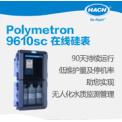 哈希 Polymetron 9610sc 在線硅表