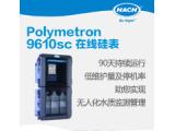 哈希 Polymetron 9610sc 在线硅表