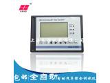 JB-860电动汽车综合测试仪