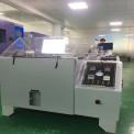 柳沁科技鹽水模擬噴霧試驗機LQ-YW-60