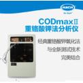 哈希CODmax II �t法COD分析�x