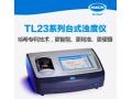 AN-TL23在制药行业小微样品浊度的测定-201706