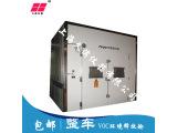 甲醛释放量检测用1m气候箱
